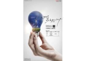 创意个性韩式手握灯泡特写主题海报背景设计