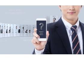 创意个性韩式商务职业规划主题海报背景设计