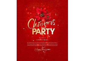 圣诞快乐圣诞节主题海报设计