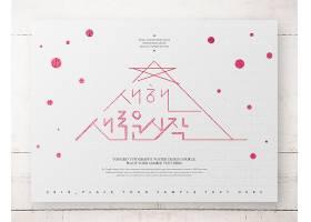 质感简约韩国风标签海报背景