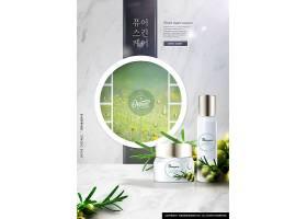 清新植物主题产品展示海报模板设计