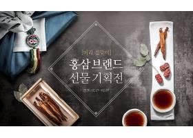 韩国特色料理主题海报设计