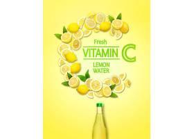 清新柠檬果汁水果茶维生素C海报设计
