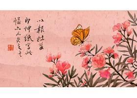 中式艺术蝴蝶工笔花鸟背景插画设计