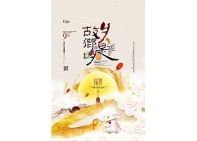 月是故乡明主题中秋节传统节日通用海报模板