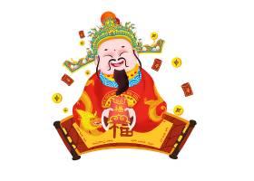 中国传统节日迎财神财神到主题装饰元素