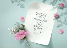 时尚简洁清新韩式花卉标签设计