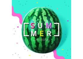 西瓜主题夏日风情海报设计