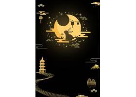 中式黑金古典创意中秋气氛中秋节背景模板