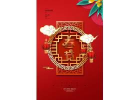 喜庆春节中国风新年海报通用模板设计
