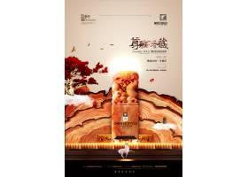 中式古典文化复古传统中国风一线房地产广告海报