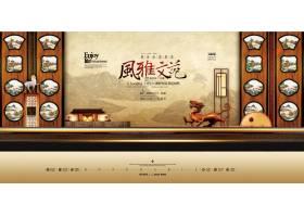 风雅文苑中式大气古典中国风房地产海报展板