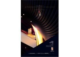 高端大气质感主题房地产海报设计