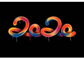 渐变2020个性字体设计新年元素标签设计