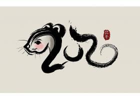 水墨鼠形象2020个性字体设计新年元素标签设计