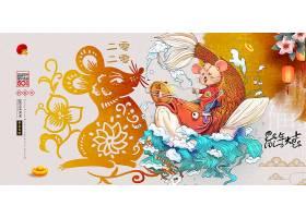 创意插画风鼠年大吉中国风新年海报展板设计