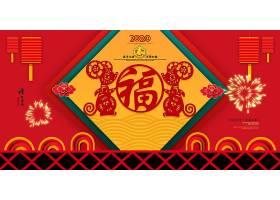 剪纸风鼠年中国风新年海报展板设计