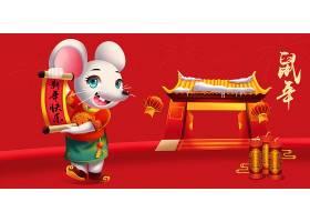 鼠年新春快乐中国风新年海报展板设计