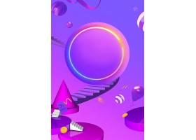 大气紫色多边形清新海报通用模板