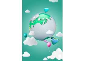 绿色地球元素多边形清新海报通用模板
