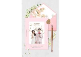 韩式婚礼婚庆新人主题邀请函海报设计