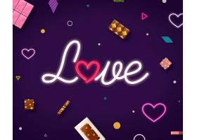 巧克力元素情人节快乐装饰标签通用背景