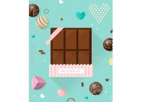 清新巧克力元素情人节快乐装饰标签通用背景