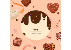 巧克力主题情人节快乐装饰标签通用背景