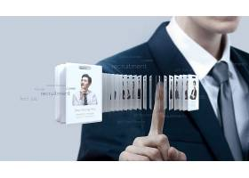 创意个性商务职场人生主题海报背景设计
