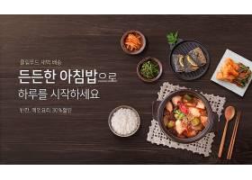 美味健康的韩式特色料理海报设计