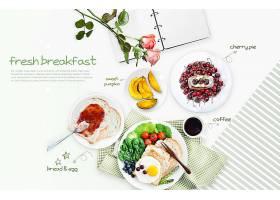 清新简洁时尚风桌上的食物料理主题海报设计