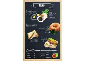 个性特色黑板风创意餐牌菜单设计模板