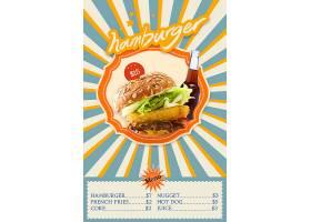 创意汉堡主题价格表海报设计