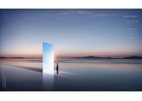 创意简洁抽象商务人物与虚拟空间融合场景设计