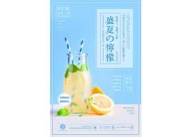 盛夏的柠檬夏季宣传促销活动通用海报模板图片