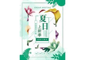 夏日上新季夏季宣传促销活动通用海报模板图片