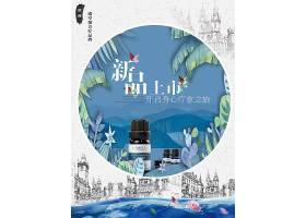 欧美插画风夏季宣传促销活动通用海报模板图片