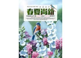 鸟类花卉春夏上新夏季宣传促销活动通用海报模板图片