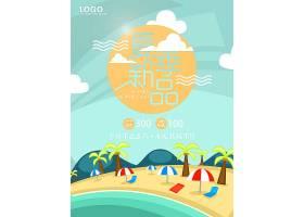 夏季新品夏季宣传促销活动通用海报模板图片