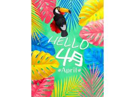 热带植物夏季宣传促销活动通用海报模板图片