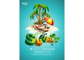 创意个性夏季宣传促销活动通用海报模板图片