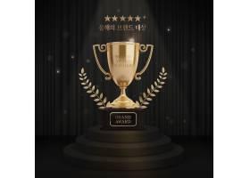 高端大气质感奖杯奖牌元素通用海报模板