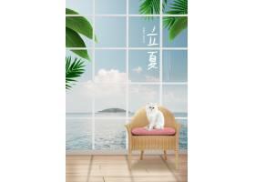 创意时尚传统节气立夏主题海报设计
