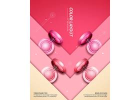时尚清新简洁女性护肤美白化妆品产品展示海报模板