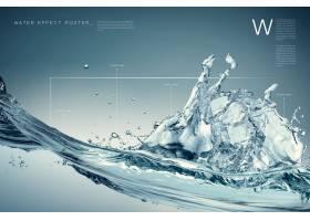 创意质感水滴水波水纹浪花水元素背景设计