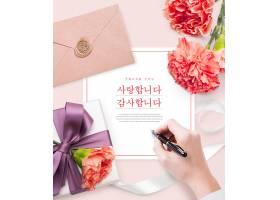 清新浪漫韩式感谢感恩主题花卉标签明信片设计