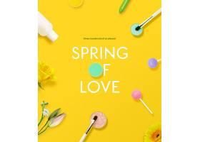 清新时尚化妆品与春天主题标签海报设计