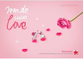 韩式甜蜜的爱主题浪漫情人节表白520海报设计