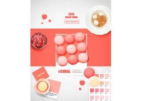 时尚美味的马卡龙甜品海报设计