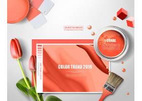 颜色主题创意海报设计